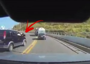 WATCH: Overtaking Car Savagely Collides And Causes Bike Rider to Flip Over