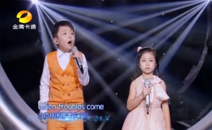 """Goosebumps All Over! That's What You'll Get After Listening to This Young Duo's """"You Raise Me Up"""""""